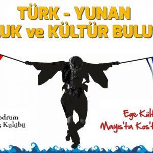 Türk Yunan Dostluk ve Kültür Buluşması